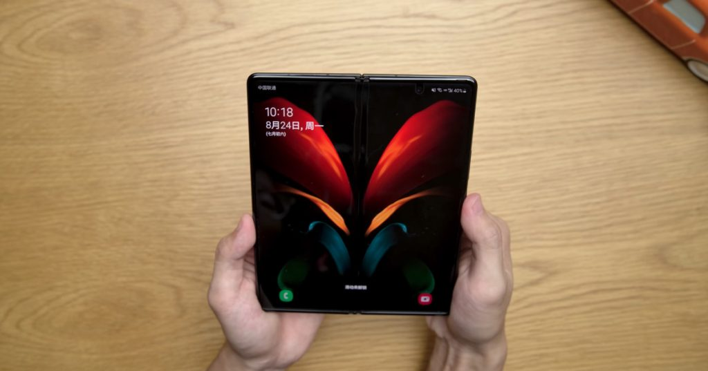 Samsung's Galaxy Z Fold 2 doesn't have a release date, but you can already watch this review