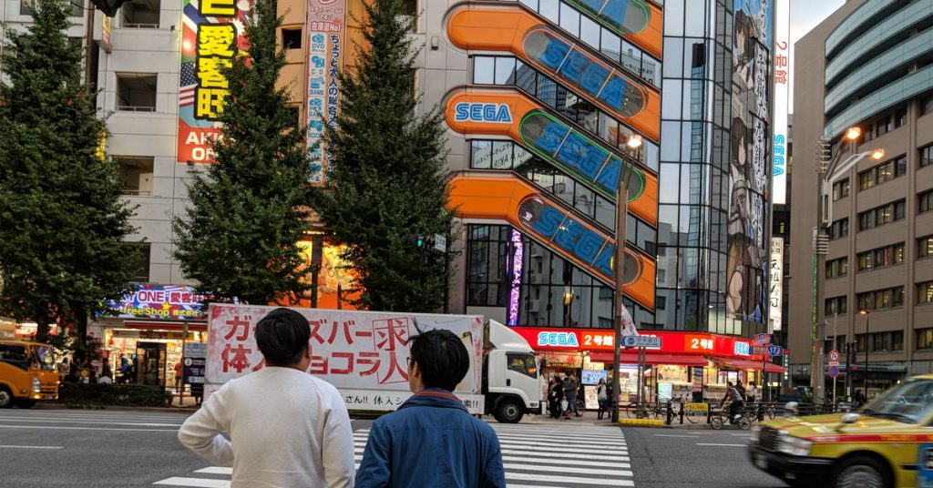Pour one out for the iconic Sega building in Akihabara